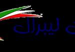 ایران لیبرال