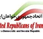اتحاد جمهوریخواهان ایران