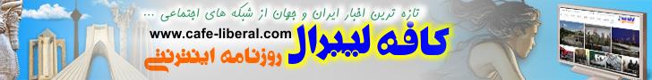 banner90x728_jadid