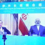 گفتوگوی ویدئویی وزرای خارجه ایران و چین، ۴ تیر ۱۳۹۹
